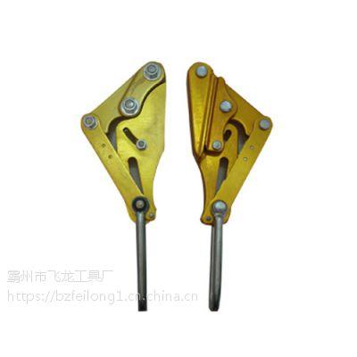 飞龙单桃地线卡线器厂家销售