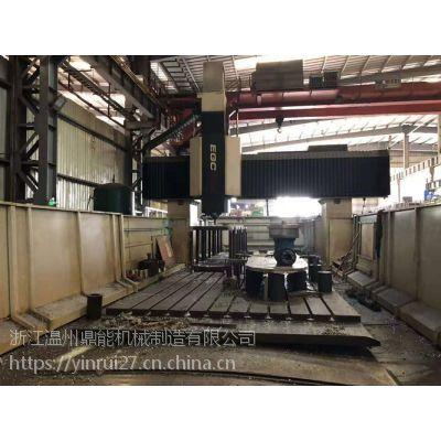 沈阳EGC2060数控龙门镗铣床 二手2x6米龙门镗铣中心