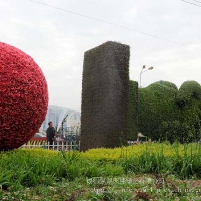四川雕塑造型定制 成都绿雕造型厂家 真假植物五色草雕塑造型
