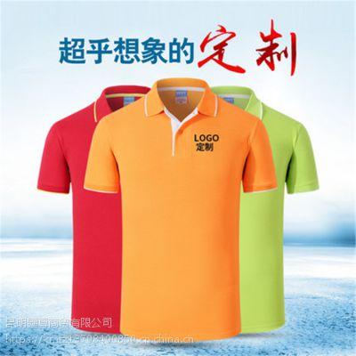 昆明短袖T恤定制,各式各样、色彩丰富、简洁舒适可印花增添了无穷的韵味