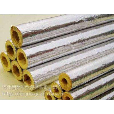 北京通州65kg防火铝箔超细玻璃棉管壳一米多少钱