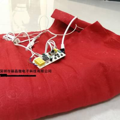 电热毯单片机开发,定时IC芯片,智能电热毯IC方案-深圳市丽晶微电子