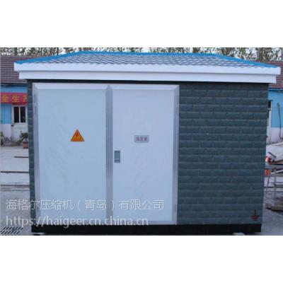 杭州市上城区箱式变电站 海格尔厂家直销