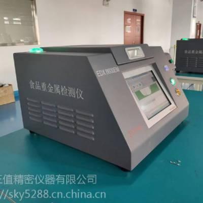 青海EDX8600EM粮食重金属快速检测仪厂家销售