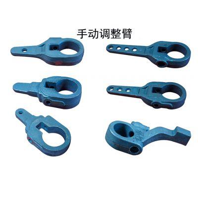 自动调整臂毛坯-曹力球铁铸造生产厂家-自动调整臂