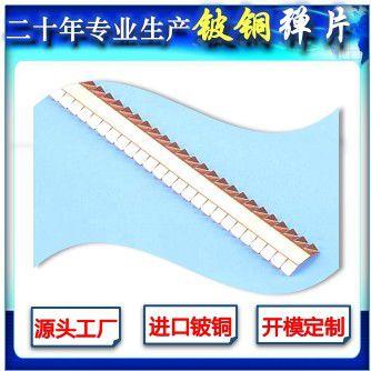 指形簧片 低频段和高频段电磁屏蔽性能优异,重量轻 量大价格优惠