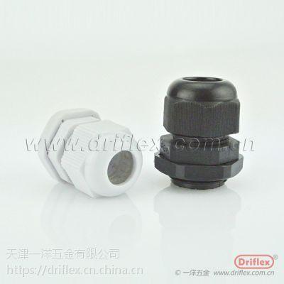 Driflex塑料防水接头防水接头电缆防水接头白色防水接头防水接头