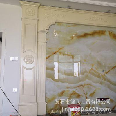 欧式罗马柱电视背景墙定制米黄色仿石材大理石花纹砖技术教学培训