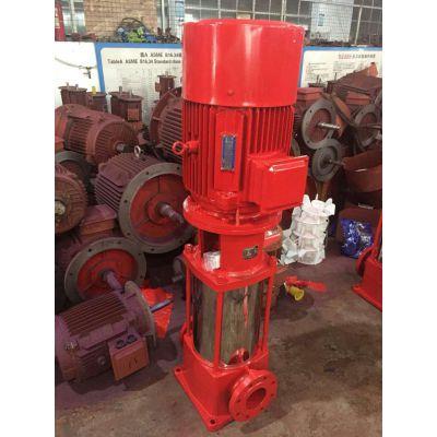 立式多级消防泵选型 XBD8.0/40G-HQG 45KW 山西运城众度泵业