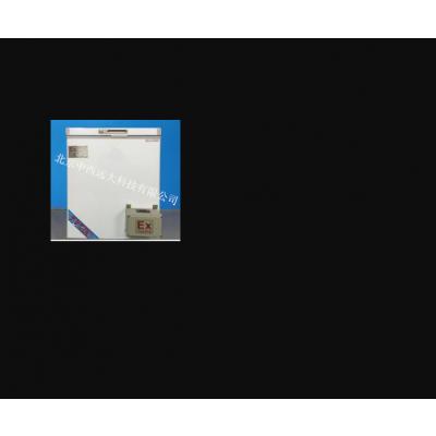 中西防爆冰箱/防爆冰柜(有防爆证)卧式 200L 型号:ZXYD/BL-200W库号:M394309