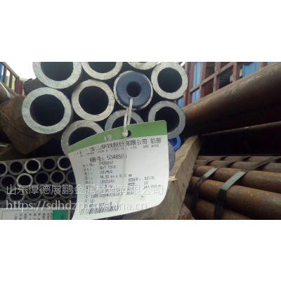 常宝20G锅炉管 小口径57*4.5合金管 大量库存 支持定做
