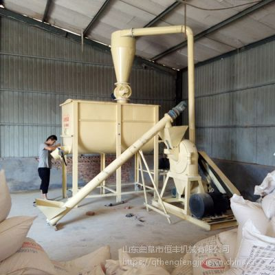 恒丰供应320型大米磨粉机 家用小型粉碎机 打粉机