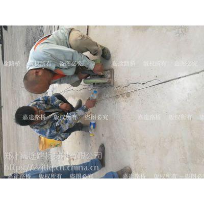水泥路面裂缝治理不知道该用哪种材料?嘉途路桥快速修补王考虑一下!