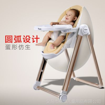 Pouch宝宝餐椅儿童座椅多功能可折叠可躺便携式婴儿吃饭桌椅 k20