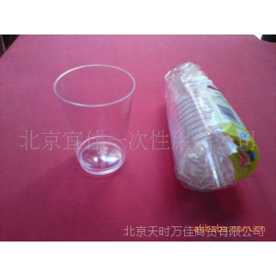 PS塑料杯 航空杯 水杯 钢化杯  1000个装