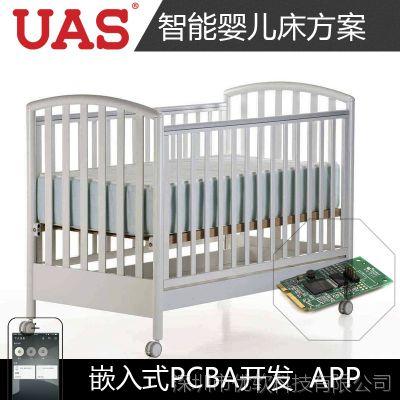智能电动婴儿床方案开发 手机APP远程监控婴儿多功能尿湿感应床