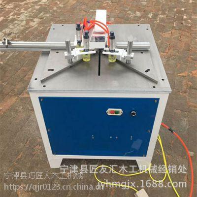 木工机械45°切角机90°裁板机