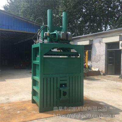 启航铁桶打包机直销 废铁桶压扁机 农用废旧薄膜挤包机