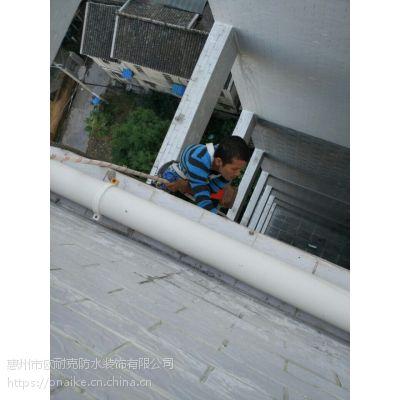惠东厂房房屋外墙漏水补漏|惠州市品牌防水堵漏公司|裂缝高压灌浆工程公司