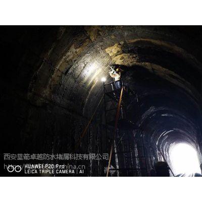 专业的隧道防渗水堵漏维修公司