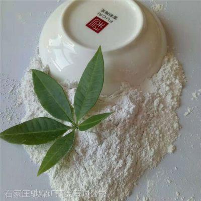驰霖供应 东峰橡胶用钙粉 东峰橡胶用氢氧化钙 灰钙粉 免费拿样