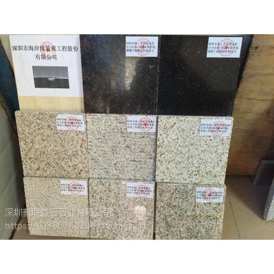深圳大理石^深圳大理石公司^公司生产各种米黄大理石系列石材*
