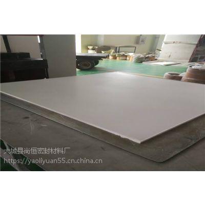 生产聚四氟乙烯板 电器内衬垫板用四氟板块