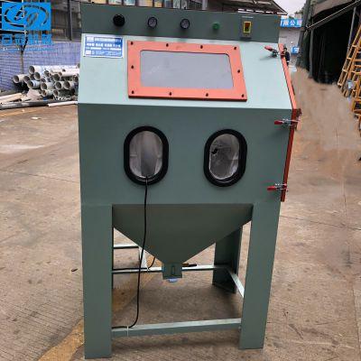 百冠手动喷砂机小型箱式密封无尘除锈手动喷砂机9060喷砂机