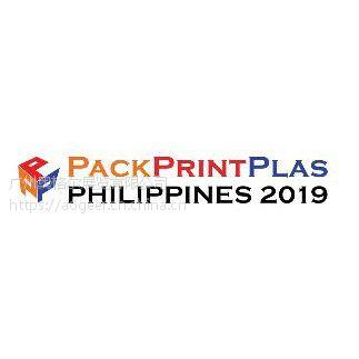 2019菲律宾国际塑料展/橡塑展