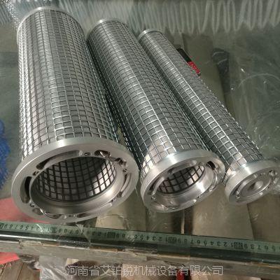 汽轮机三件套LY系列组合式并联滤芯 水泥厂专用滤芯 LY58/45