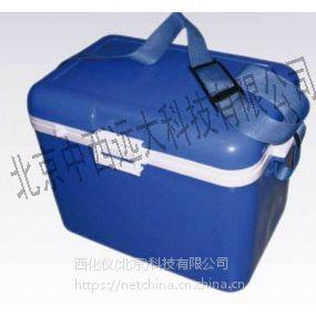 中西DYP 冷藏型采样取样便携箱/车载冷藏箱/运输采样箱 库号:M19197