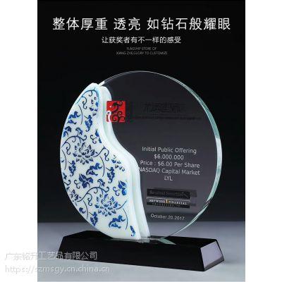 业务销售黑水晶奖牌定制 个人业绩突出贡献奖牌