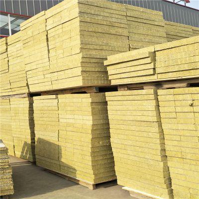 直销标准岩棉复合板 外墙岩棉板厂家