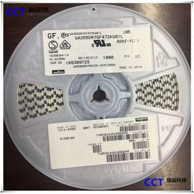 2211 250V 472K X7R替代钽电容专用贴片电容