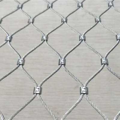 不锈钢绳扣网的用途-骐骏围栏(在线咨询)-丽水不锈钢绳扣网