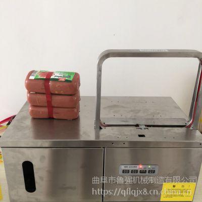 东莞食品厂火腿肠扎捆机 香肠捆绑机机器 BZ-2218鲁强机械