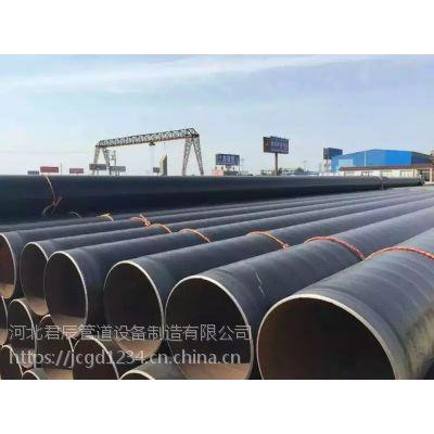 3PE防腐钢管厂家,盐山3PE防腐无缝钢管价格,沧州君辰管业
