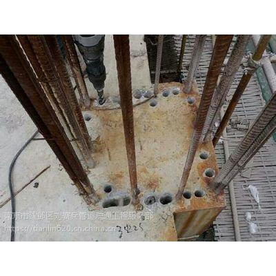 南京市华侨路专业家庭店铺商场拆除砸墙.地面破碎.打孔.切割施工服务中心