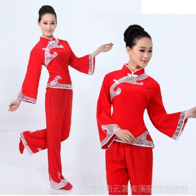 加工订做成人民族舞演出服饰舞台演出服批发秧歌服舞蹈衣服装女