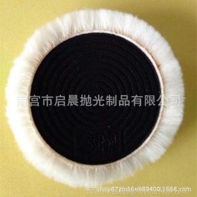 厂家直销抛光羊毛球5寸纯羊毛羊毛盘 3M羊毛球 兔毛球 汽车抛光盘