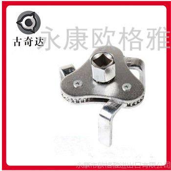 厂家直销供应圆三爪机滤扳手 滤清器扳手三爪机滤 LT-A1080扁三爪