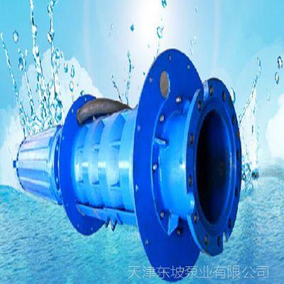 防洪抢险泵  天津矿用泵  高扬程大流量矿用潜水泵现货