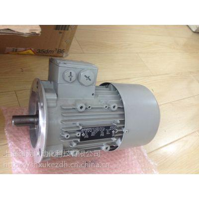 供应进口西门子电机1LA7083-2AA13-Z 1.1KW2级立式现货