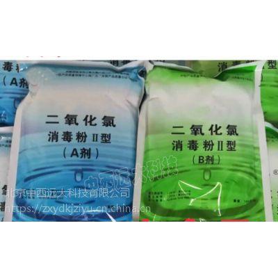 中西二氧化氯消毒粉 型号:TB28-AB库号:M14629