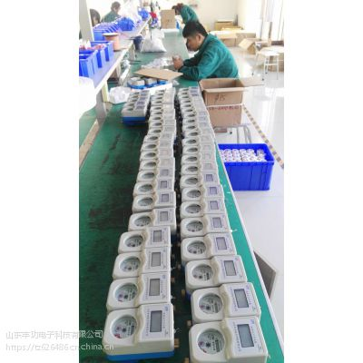 预付费磁卡家用泰安一卡通IC卡感应防水自来水智能水表插卡水表 插卡电表