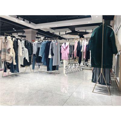 开一家高端女装店要备什么货品,OFIMAN女装尾货折扣