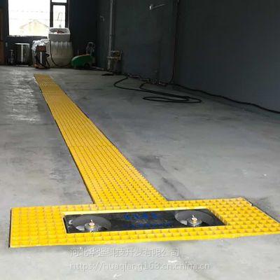 广宗电泳漆喷涂车间地面铺的网格 河北华强