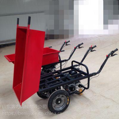 养牛场推粪车 工地两轮车 翻斗自卸车 奔力SL-K04