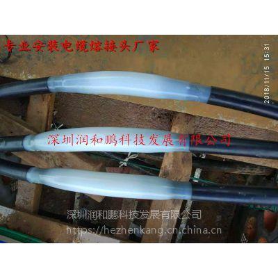 电缆中间熔头 熔接头厂家晶阳电工