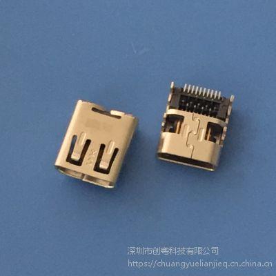 MICRO HDMI 板上音频母座 四脚插板 前插后贴 双排贴板SMT 19P音频插座